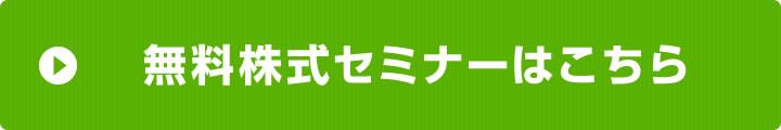 bn_taiken1