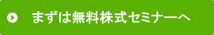 bn_taiken4