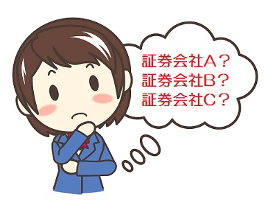 shouken1
