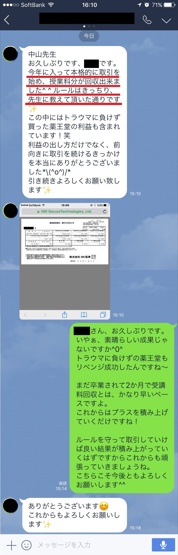 line69