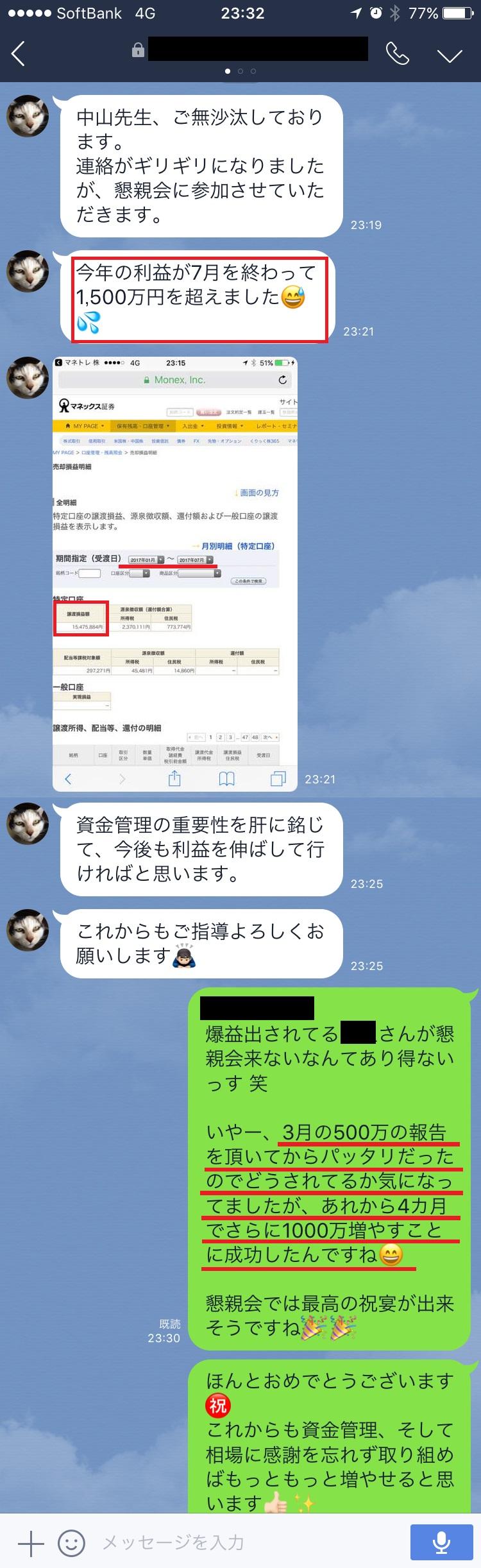 line137